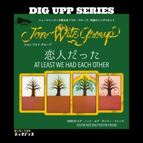 Jon Wite Group『 At Least We Had Each Other 』