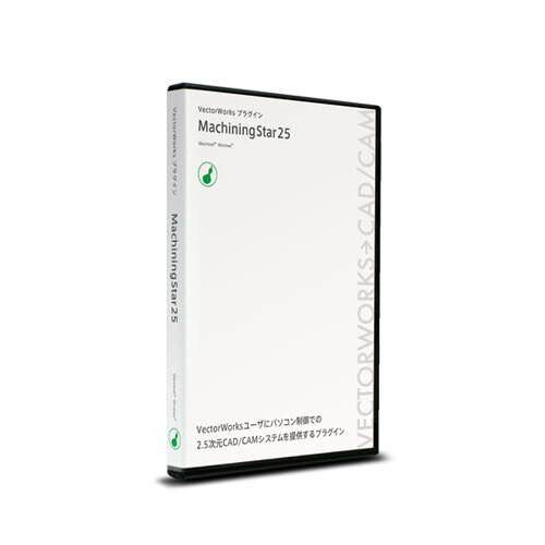 MachiningStar25 Lite