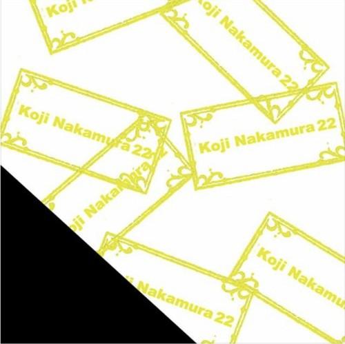 Koji Nakamura - Texture22(CDR)