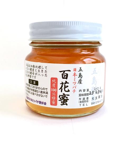 日本ミツバチのはちみつ 300g