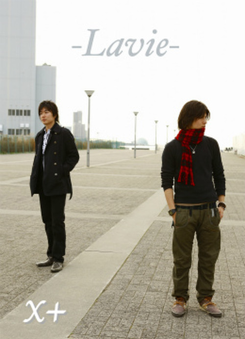 CD「Lavie」