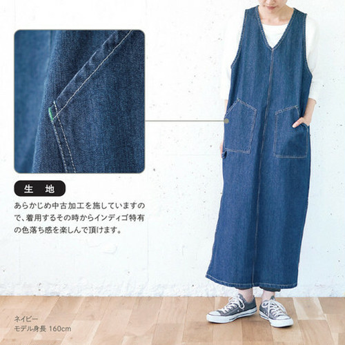 【One Mile APRON】USED加工Vネックデニムワンピースエプロン
