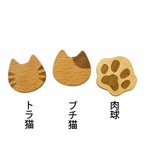 猫箸置き(木製にゃんこ)全3種類