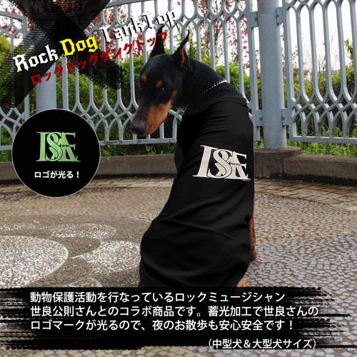 【世良公則さん監修・コラボ商品】ロックドッグタンクトップ(中型犬&大型犬サイズ)【送料無料】