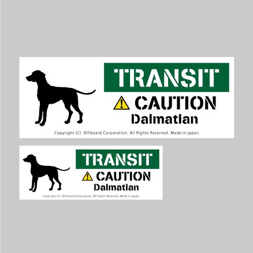 TRANSIT DOG Sticker [Dalmatian]番犬ステッカー/ダルメシアン