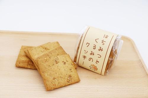 はちみつとくるみのクッキー