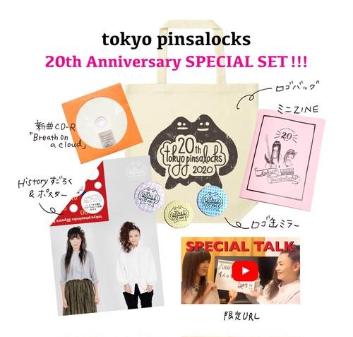 tokyo pinsalocks 20周年セット