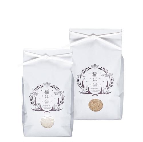 定期便 金のかえる玄米 2kg【コシヒカリ】無農薬・化学肥料不使用
