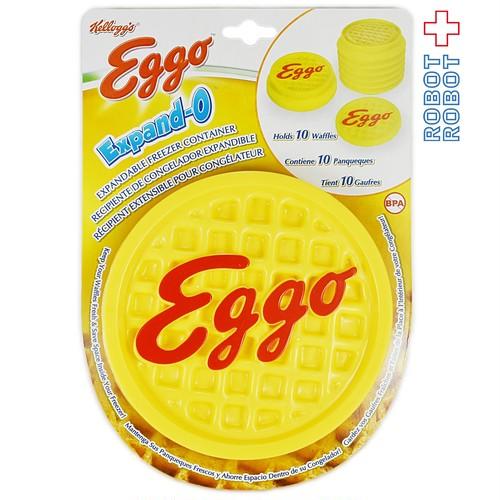ケロッグ EGGO 伸びるコンテナ