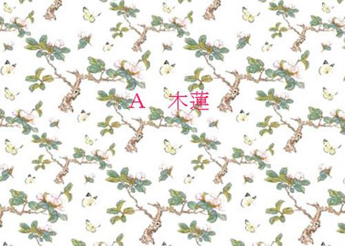 咲くらオリジナル転写紙「蝶恋花 A木蓮」