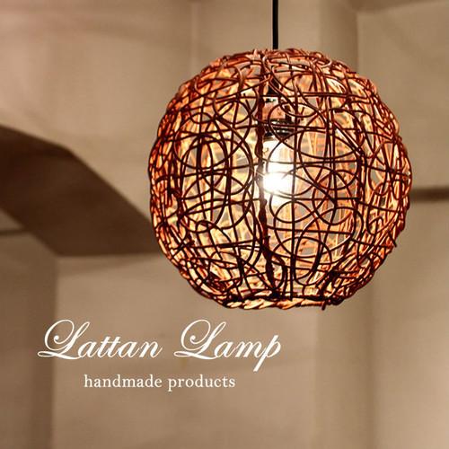 ■当日出荷■かわいいラタンのペンダント照明 30cmブラウン色 L01
