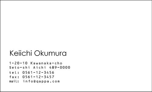 名刺裏面9011 (100枚)