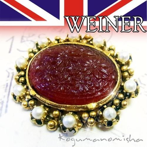 英国 WEINER ★アプリコットカラー 彫刻ガラス パールビーズ ヴィンテージ ブローチ 1960s フラワーモチーフ チェコガラス