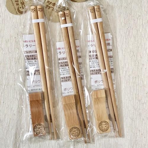 ツキネコ×チエモク 箸&箸置きセット