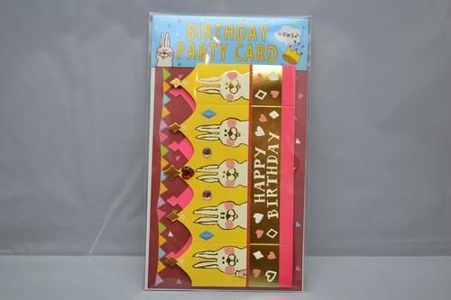 BIRTHDAY CARD うさぎの王冠