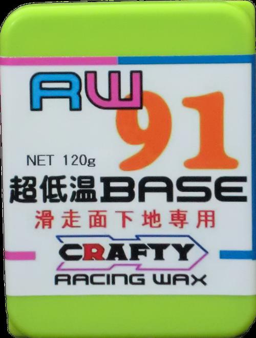 RW 91