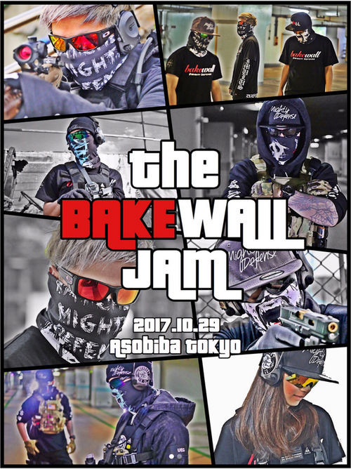 10/29 The BakeWall JAM チケット