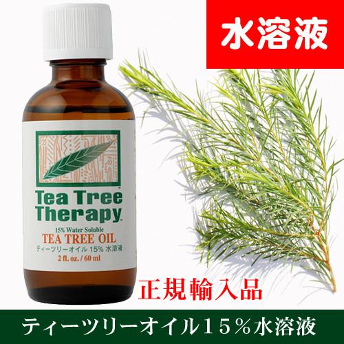 ティーツリーオイル 15%水溶液 60ml(正規輸入品) TEA TREE THERAPY ティートリーソリューション