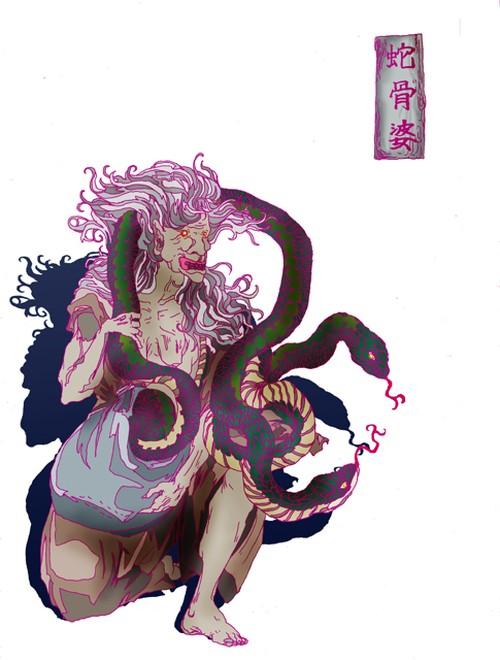妖怪80・蛇骨婆(じゃこつばあ)