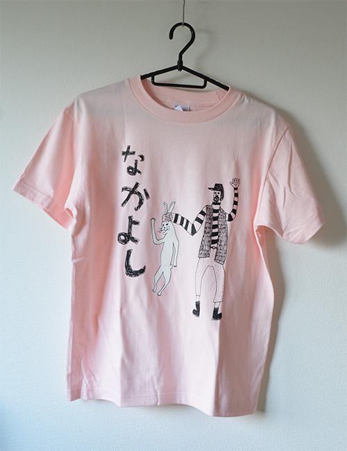 Tシャツ なかよし ライトピンク