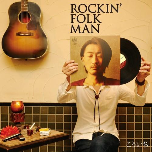「ROCKIN'FOLK MAN」こういち