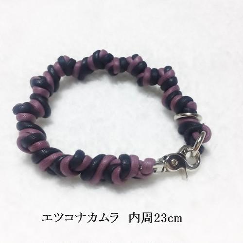 紫と黒の綿ロープの首輪
