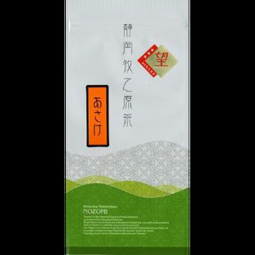 静岡牧之原茶「望」 リーフ茶 あさけ 50g
