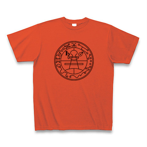 【開運アップ】ソロモンの秘密の封印Tシャツ(イタリアンレッド)