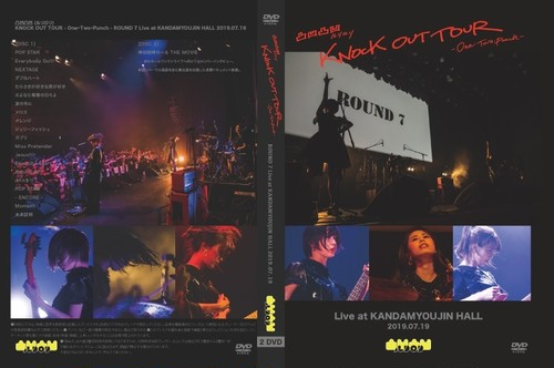 Live DVD/凸凹凸凹 (ルリロリ) KNOCK OUT TOUR - One・Two・Punch -  ROUND 7 Live at KANDAMYOUJIN HALL 2019.07.19