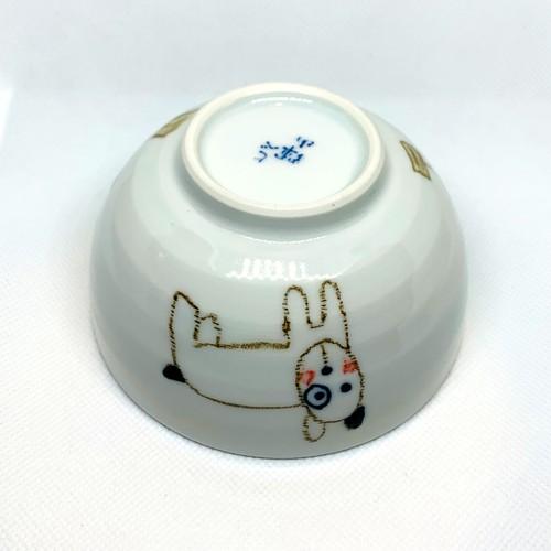 【砥部焼/輝山窯】こども食器・茶碗(いぬ)