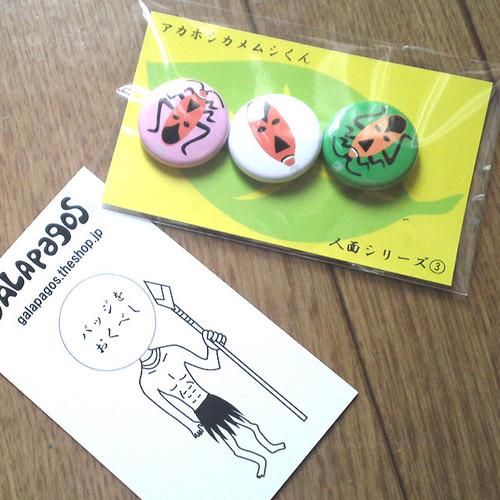 人面カメムシミニ缶バッジ3