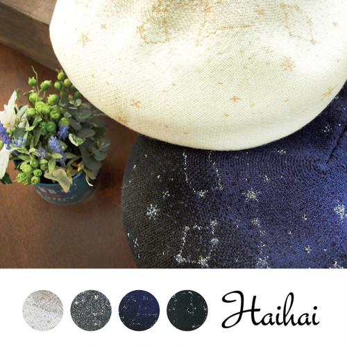 【Haihai】星空ベレー BER-023