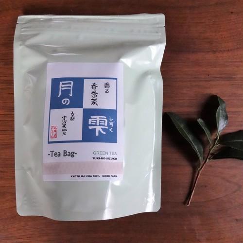 Teabag 月の雫(Lサイズ)
