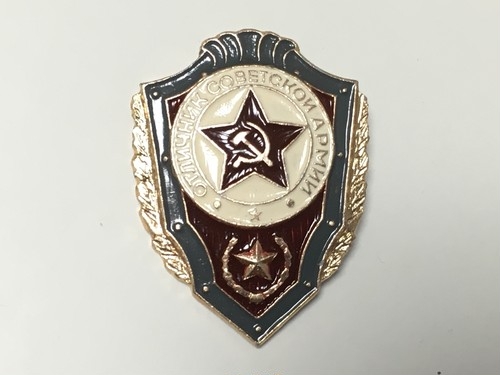 Russian medal badge excellent soldier award