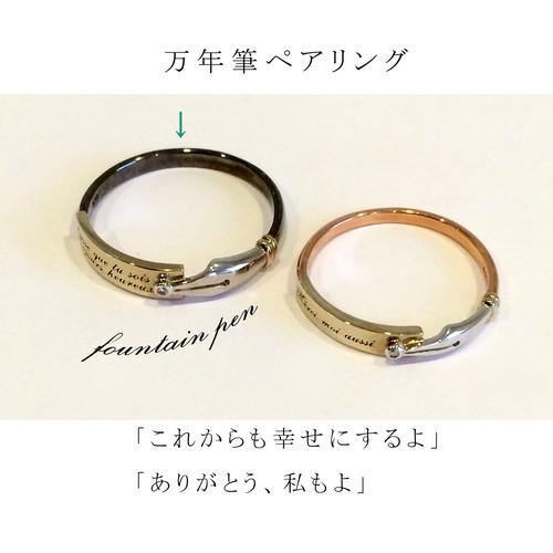 [約1ヶ月でお届け]メンズ 万年筆リング K10 ※画像左の単品販売です