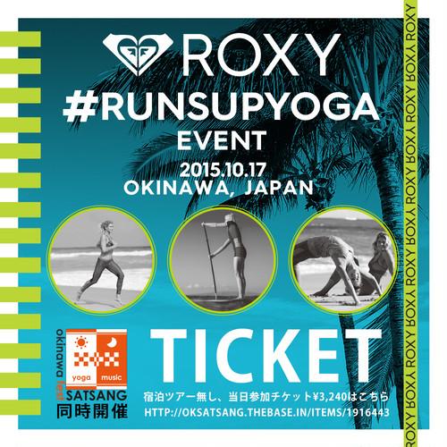 【50枚限定】ROXY #RUNSUPYOGA × 沖縄サットサン夜の音楽フェス通し券コラボセット
