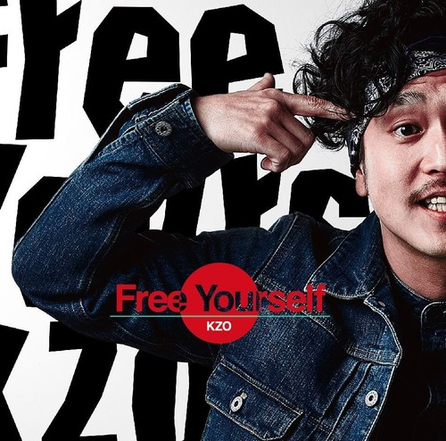 Free Yourself/KZO1st MINI ALBUM