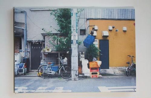 【ZINE】鞄にいれて / Sayuri Nishiyama (2nd edition)