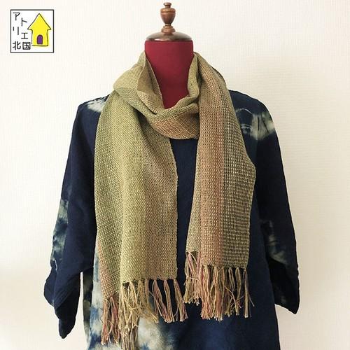 草木染シルクの手織りストール