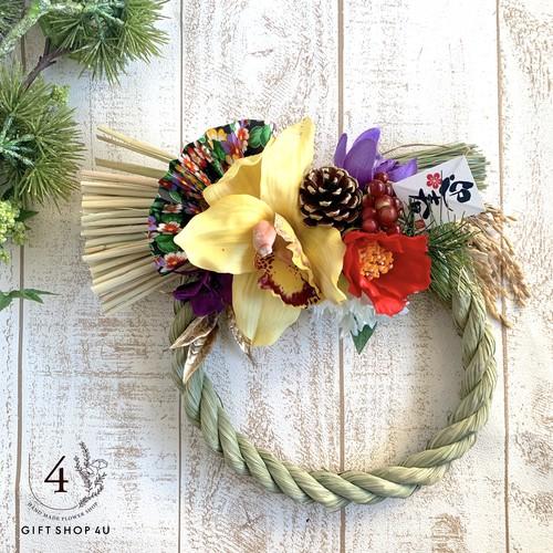 【お正月】お正月お飾り✳︎ お正月にぴったりの縁起の良いお飾り 迎春 しめ縄飾り イエロー 紫 49