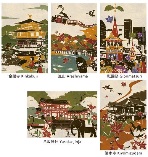 Who Mails? 京都便1ポストカード