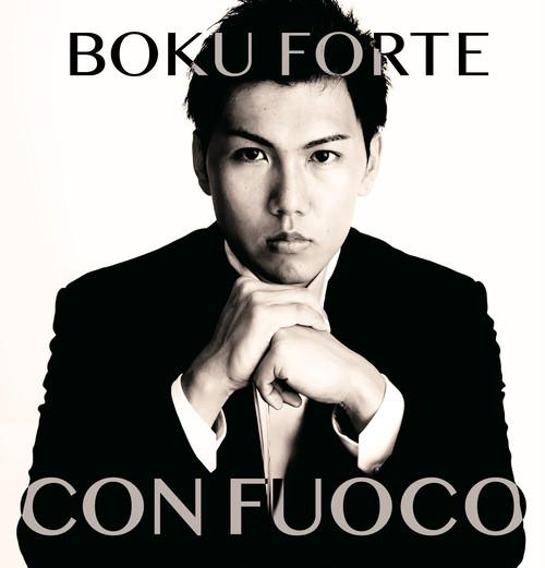 デビューCD『CONFUOCO 2nd Edition』
