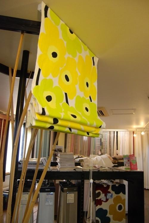 マリメッコ(marimekko)pieni unikko2黄色プレーンシェード