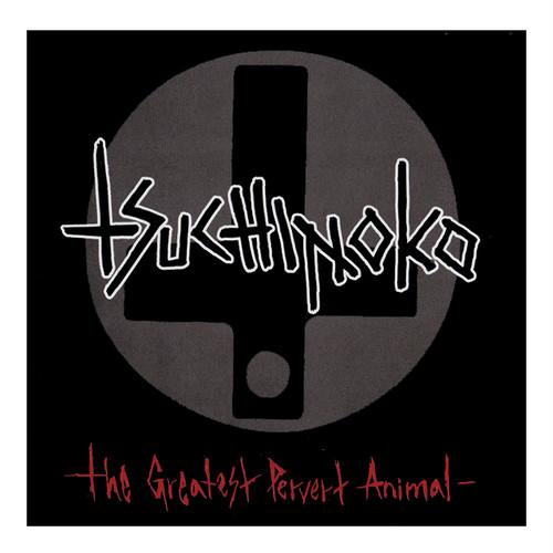 TSUCHINOKO 2nd. CD
