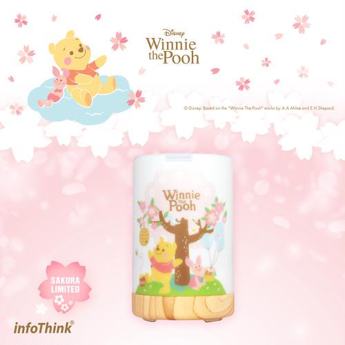 InfoThinkアロマディフューザー ディズニー くまのプーさん Winnie the Pooh 間接照明 iFragrant(Sakura)