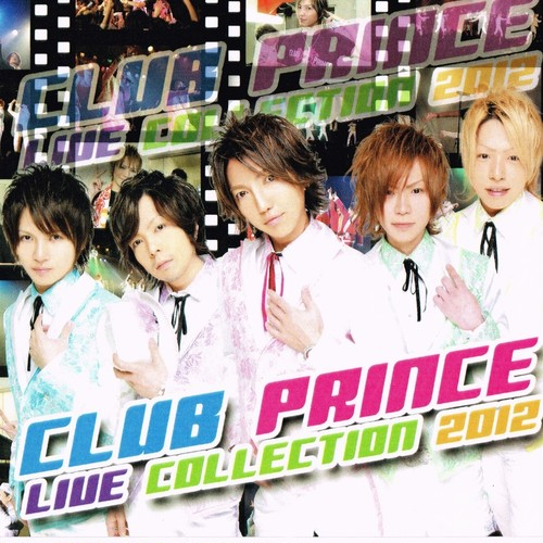 LIVE COLLECTION2012(CLUB PRINCE)
