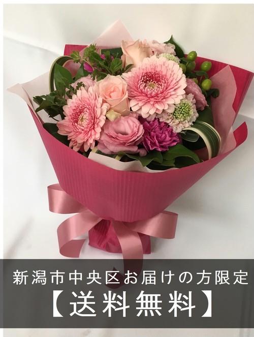ブーケ【おまかせ】(新潟市中央区限定)