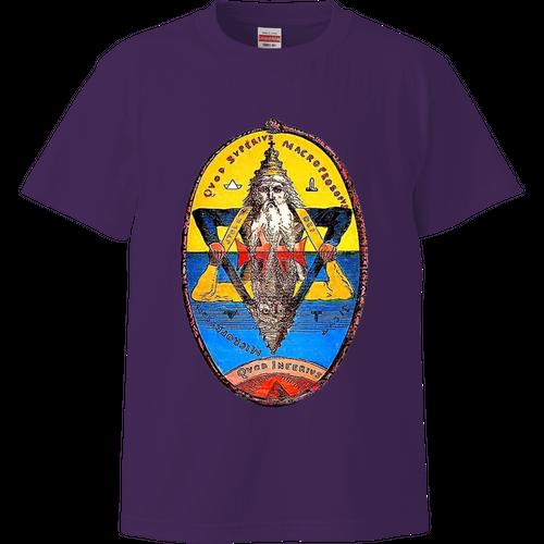 【送料無料】ソロモン王の印章(紫)