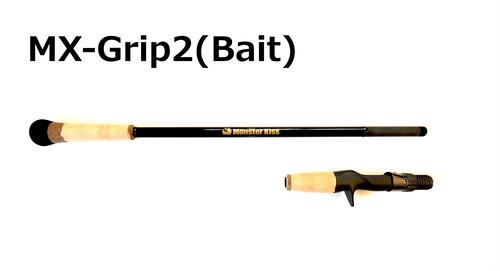 MX-Grip2(ロングベイトグリップ)