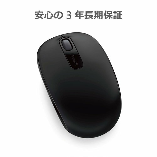 マイクロソフト マウス ワイヤレス/小型 ブラック Wireless Mobile Mouse 1850 U7Z-00007